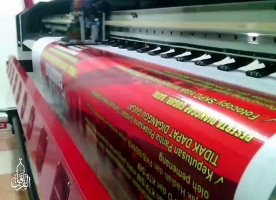 Biaya Pembuatan Banner Online Melayani Wil Sawangan Depok