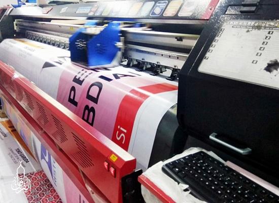 Promo Paket Banner Terpercaya Melayani Wil Kedung Waringin BOGOR