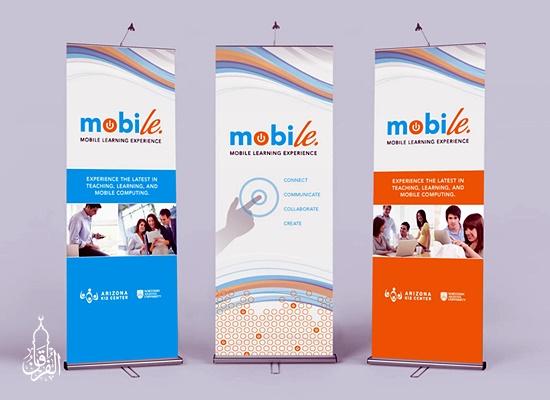 Order Paket Reklame Rekomended Melayani Wil Sukmajaya Depok